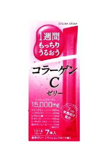 1 Week also. dust moisture collagen C jelly 10 g x 7