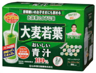 With green soup 3 g *88 bag shaker that an economical barley young leave is delicious