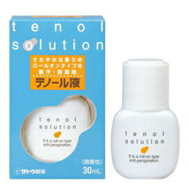 佐藤製薬テノール液 30ml 液剤【医薬部外品】