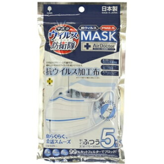 Antivirus Organs Doctor Five Internal Pieces Of Virus Air Containing Mask Normal Nonwoven Defense Fabric Corps
