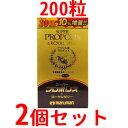 Puro200zyo-2set