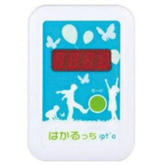 Stock limit simple radioscope はかるっち (the loading mode deployment)