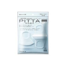 【アラクス】PITTAMASKマスク(3枚入)【ピッタマスク】白