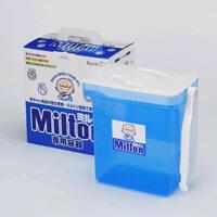【杏林製薬】 ミルトン専用容器-N型 4L (衛生雑貨)【P25Apr15】
