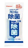 【和光堂】 アルコール配合 除菌ウエッティー 12枚