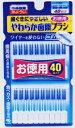 【小林製薬】 Dental Dr. やわらか歯間ブラシ 【SS〜M】お徳用40本【P25Apr15】