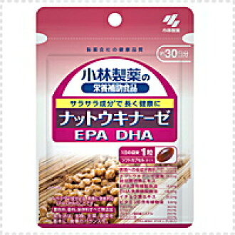 日本小林制药纳豆激酶素DHA+EPA溶血栓营养品 30粒(約30日分)