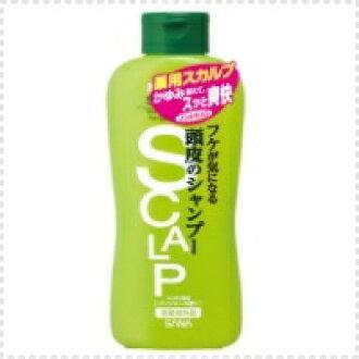 250 ml of Sana medical use scalp shampoo