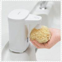 【サラヤ】 エレフォームポット ELEFOAM Pot 本体