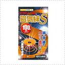 【ビタトレール】磁気絆S 48粒入り <新開発着磁式100mT>