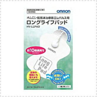 OMRON long life pad HV-LLPAD