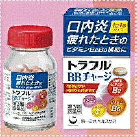 【第3類医薬品】【第一三共ヘルスケア】トラフルBBチャージ<120錠>