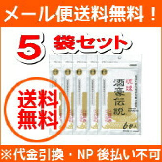Entering six Ryukyu hard drinker legends <use of use of University of Ryukyu collaborative investigation material, 100% of Termeric supplement from Okinawa>