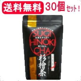 【送料無料!!】【中郷屋】杉檜茶ティーパッグ5g×15包×30袋セット【杉ヒノキ茶】[fs01gm]