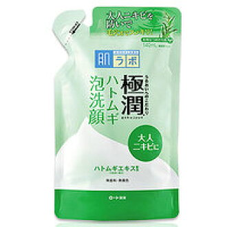 It is 140mL for repacking it laboratory of skin (skin laboratory) pole moisture pigeon wheat bubble face-wash