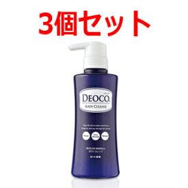 【ロート製薬】DEOCO(デオコ)薬用ボディクレンズ350ml×3個セット【お得な3個セット!】