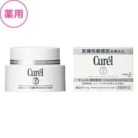 花王 Curelキュレル 美白クリーム 40g(医薬部外品)