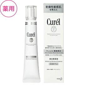 花王 Curelキュレル 美白美容液 30g(医薬部外品)【P25Apr15】