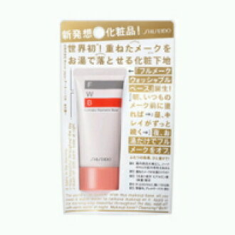 Full make washable base 35 g (the makeup groundwork) Shiseido