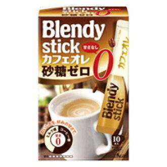 Entering 9.5 g of stock limit Bullen D stick cafe au lait sugar zero *10