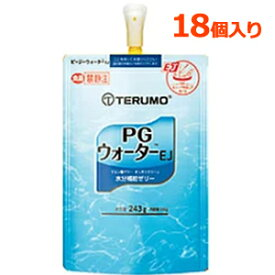 【テルモ】PGウォーターEJ250g×18個入り半固形流動食ゼリーpgウォーター水分補給 とろみ