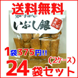Ultimate hand fried rice cake! A having a latent power rice cracker lets be; 24 bags of total 170 g of taste (12 bags of *2 case)