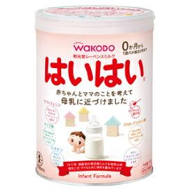 全品2%OFFクーポン!4/16 1:59まで【和光堂】レーベンスミルクはいはい(粉ミルク)810g