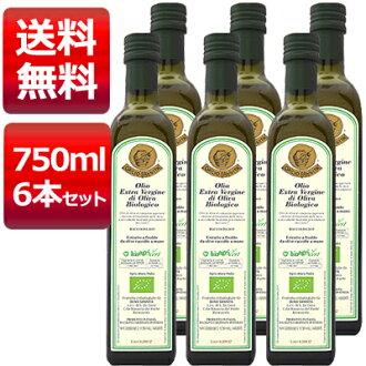 !Six セットオルチョ サンニータ 750 ml *6 set
