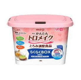 全品2%OFFクーポン! 12/5 23:59まで【明治】とろみ調整食品 簡単トロメイクらくらく BOX 500G