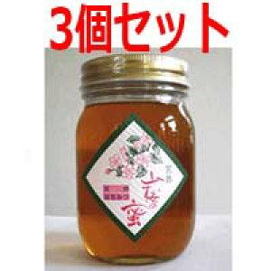 【有限会社ハニー松本】会津産はちみつ山桜の蜜200g【3個セット】