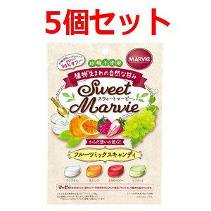 【HプラスBサイエンス】スウィートマービーフルーツミックスキャンディ【49g×5個セット】