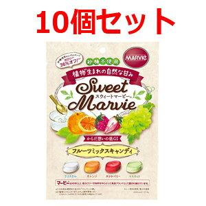 【HプラスBサイエンス】スウィートマービーフルーツミックスキャンディ【49g×10個セット】