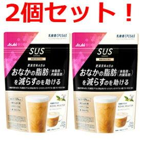 【アサヒフード】SUS 乳酸菌CP1563 シェイク(250g)×2個セット!【スリムアップスリムシェイプ】