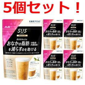 【アサヒフード】SUS 乳酸菌CP1563 シェイク(250g)×5個セット!【スリムアップスリムシェイプ】