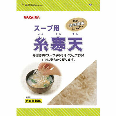 【伊那食品】大容量!かんてんぱぱ スープ用糸寒天 100g【P25Apr15】
