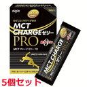【送料無料!5個セット!】【日清】MCTチャージゼリーPRO 15g×14本×5個