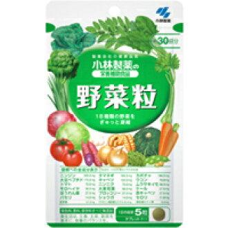 Kobayashi pharmaceutical nutrition supplementary food vegetables grain 150 grain ( approx. 30 min ) fs3gm
