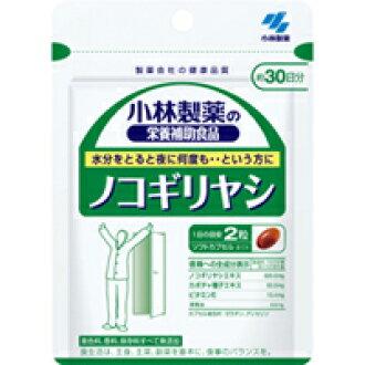 Kobayashi pharmaceutical nutrition supplementary food saw palmetto 60 grain ( approx. 30 min ) fs3gm