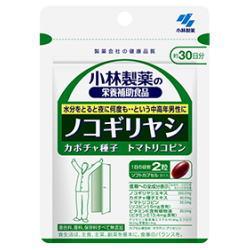 【小林製薬】ノコギリヤシ 60粒 約30日分