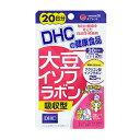 DHC大豆黄酮吸收型20天份40粒