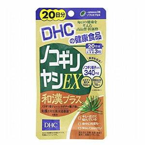 DHC ノコギリヤシEX 和漢プラス 20日分 60粒