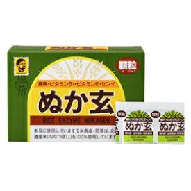 【健康補助食品】【健康フーズ(杉食)】ぬか玄(顆粒) 160g(2g×80包)