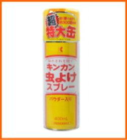 【キンカン】 キンカン 虫よけスプレー  400ml 超特大缶