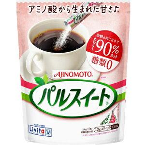 Livitaパルスイート  顆粒スティック100本 【大正製薬 リビタ】