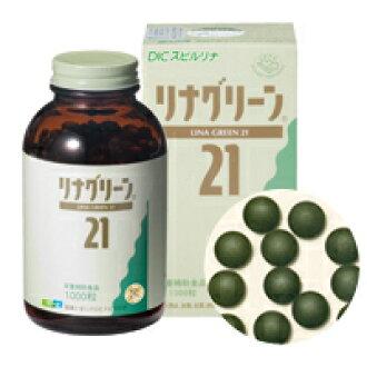 ! rinagurin 21 DIC生活技術