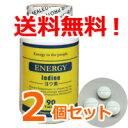Energy 01 2set