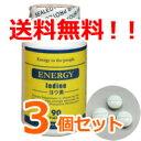 Energy 01 3set