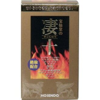 46 凄十 bottles of Hosendo