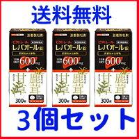 【第3類医薬品】<ビタトレール> レバオール錠 300錠3個セット