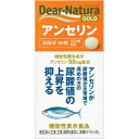 【機能性表示食品】アサヒF&Hディアナチュラゴールドアンセリン(60粒30日分)